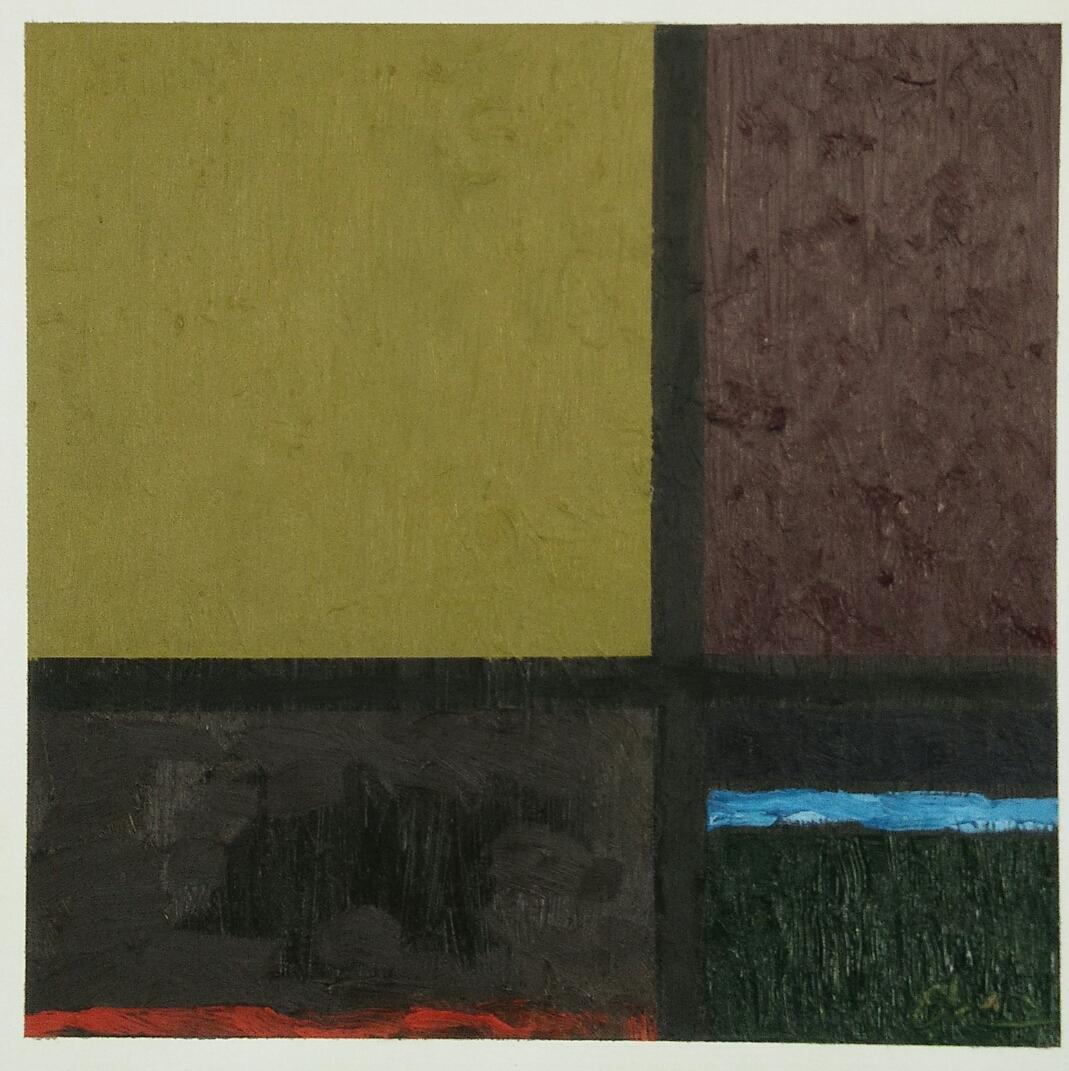 """L'aube- dawn""/oil on canvas/50cmX50cm"